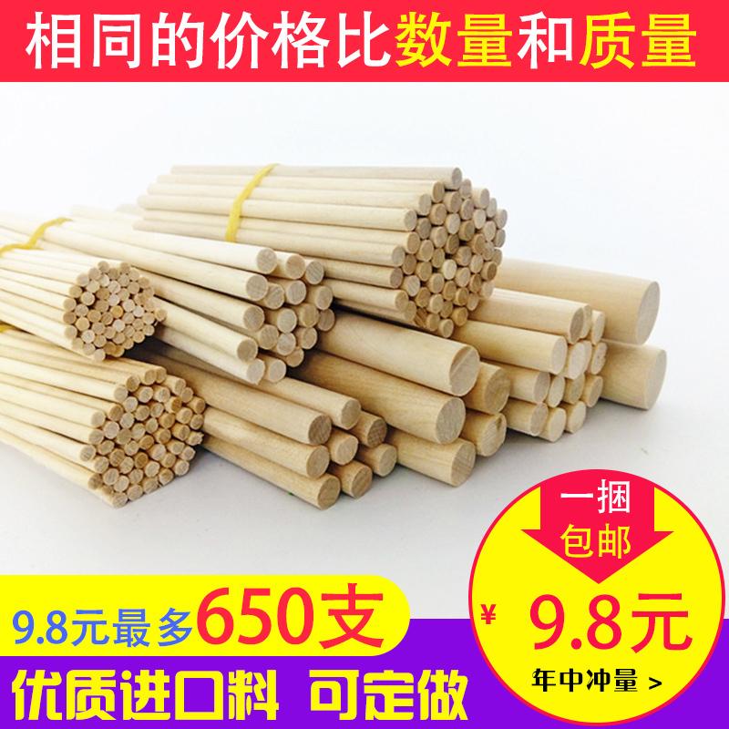 圓木棒 木棍 雪糕棒冰棍棒竹籤diy手工製作沙盤模型實木樺木材料