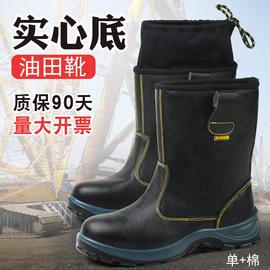 劳保靴高筒高帮牛皮油田男女电焊工劳保鞋钢包头冬季棉鞋防尘防砸