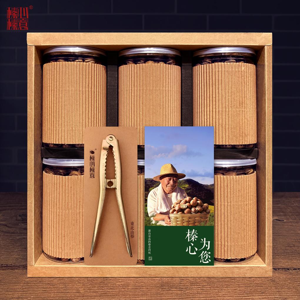 Hakkasan 推出全新春季菜,张新民携手轩尼诗发布新书《煮海笔记》| 美食情报(榛子礼盒)