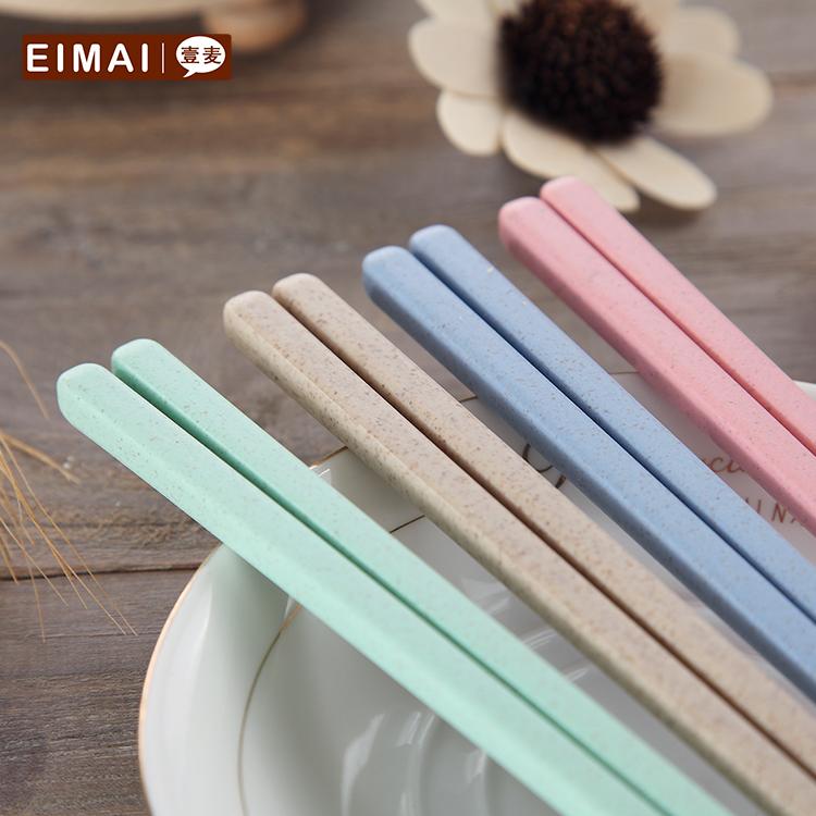 壹麦 日式小麦秸秆长筷子 餐具环保家用旅行防滑个性筷子 4双套装