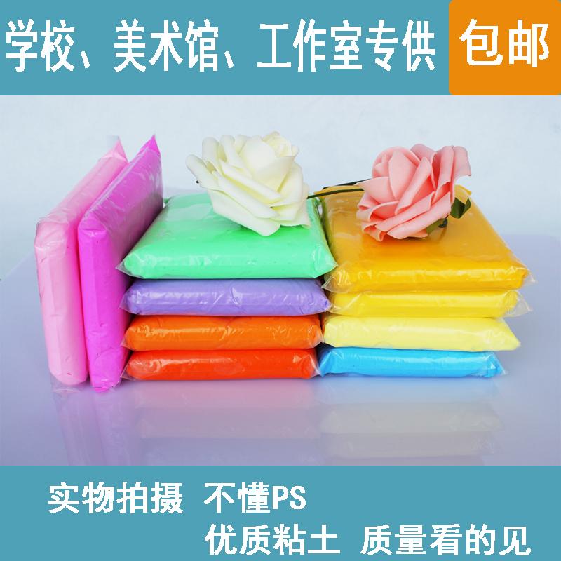 超轻粘土24色颜色自选100g大包装手工diy 3D彩泥橡皮泥高品质黏土