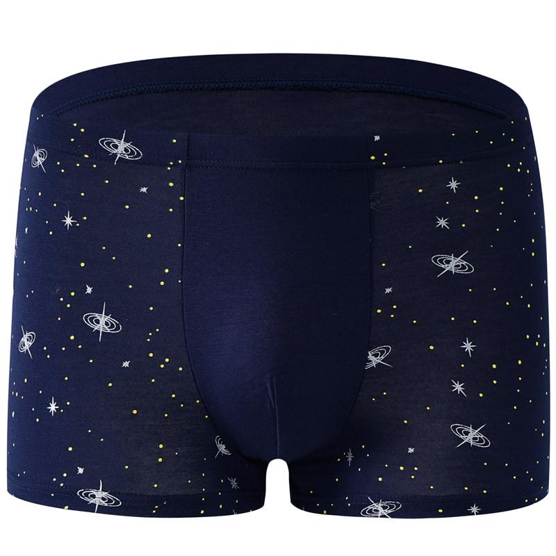 男士内裤男纯棉平角裤莫代尔夏季透气冰丝四角大码夏天超薄款裤头