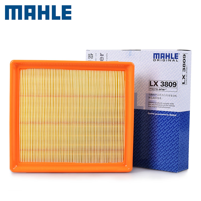 马勒空气滤芯LX 3809适用大众捷达朗逸速腾桑塔纳高尔夫7明锐空滤
