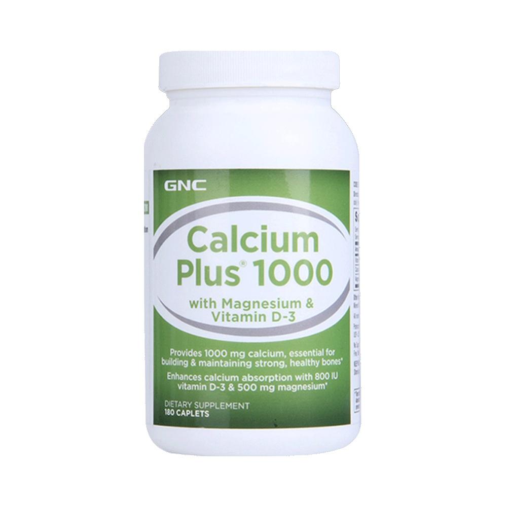 【直营】美国GNC进口健安喜高含量钙片1000mg+VD补钙180粒中老年