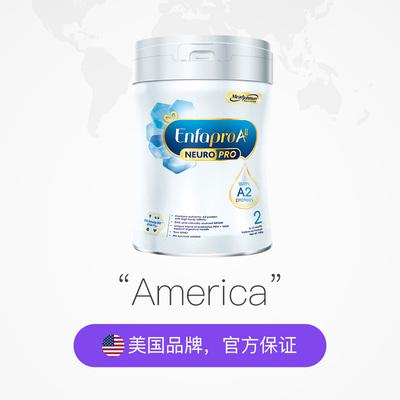 【直营】美赞臣A2蛋白系列婴幼儿配方奶粉2段900g*1罐+370g*1罐