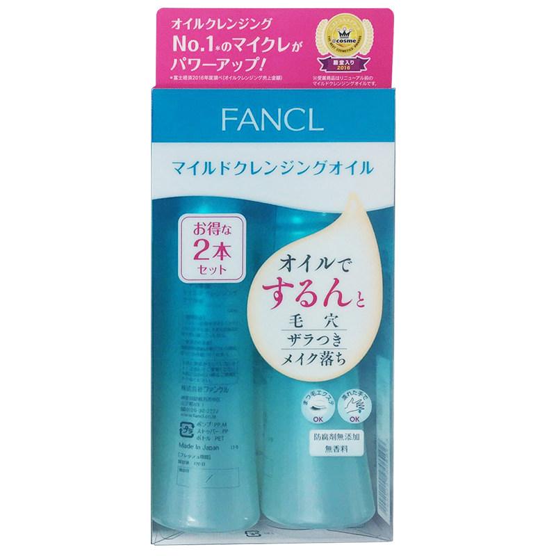 瓶纳米 2 120ml 温和清洁卸妆油无添加眼唇可用 Fancl 日本 专享