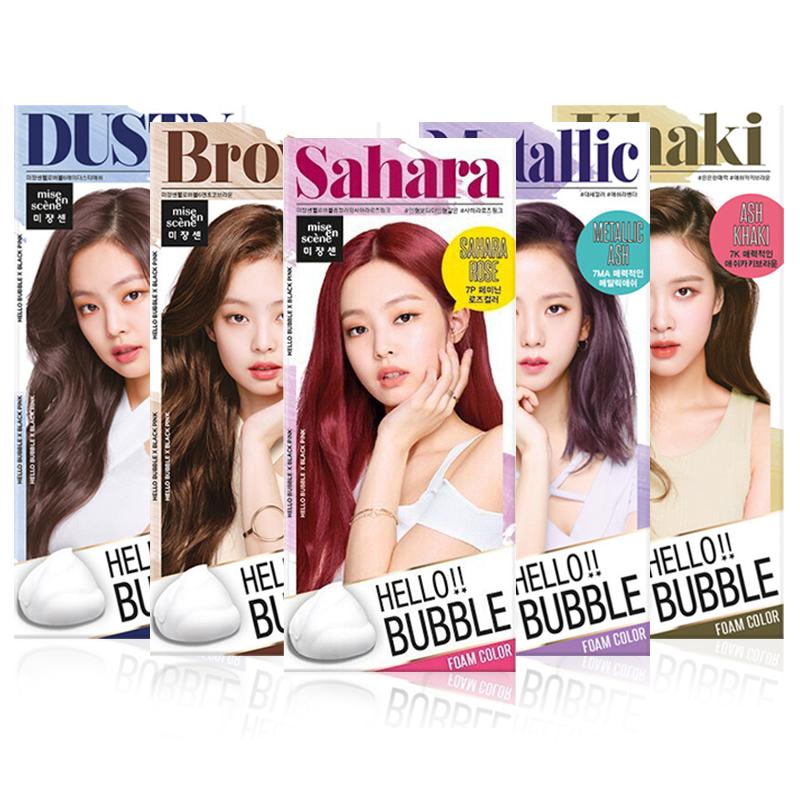 韩国爱茉莉美妆仙纯植物泡沫染发剂新款卡其棕/复古粉/亚麻灰泡泡