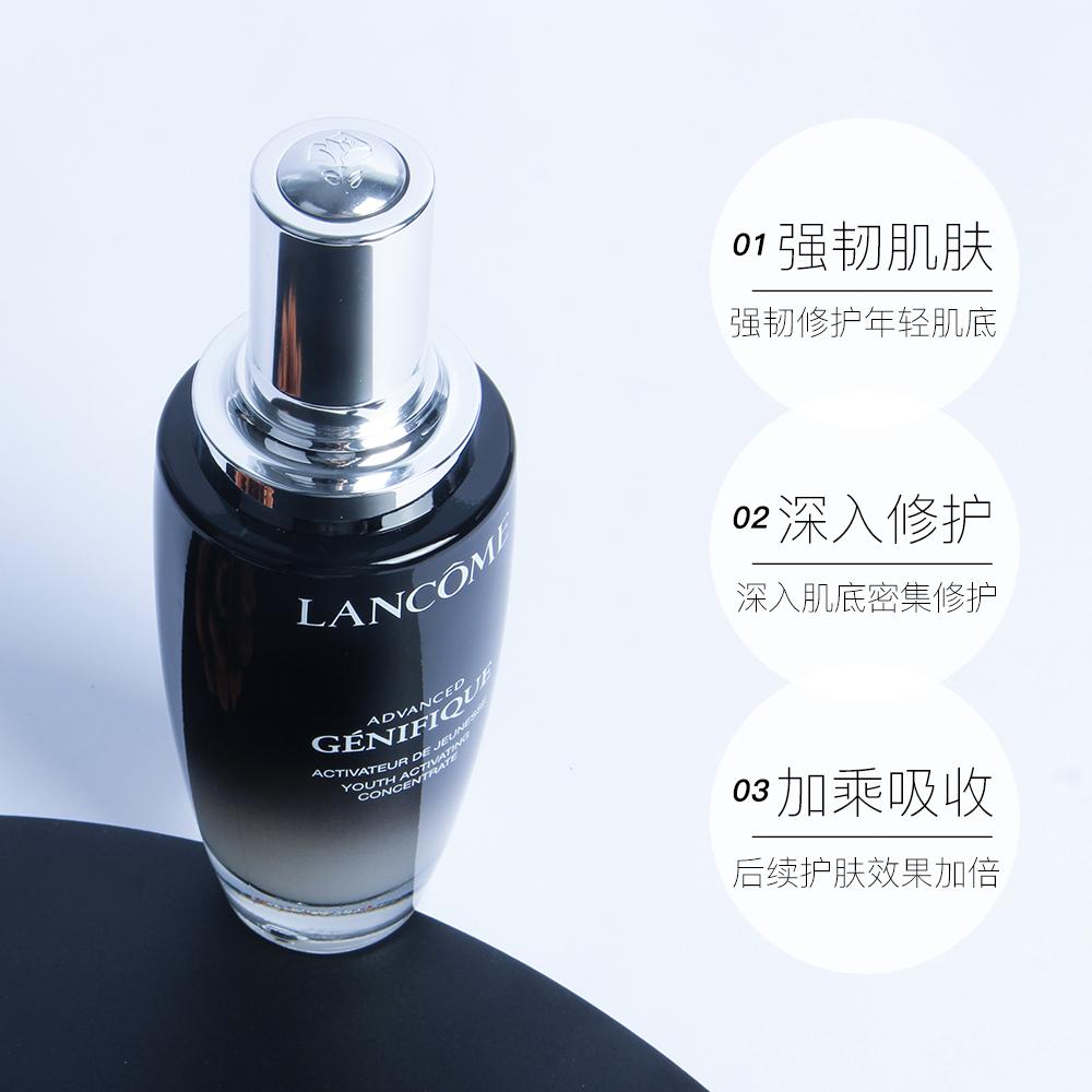 第二代小黑瓶肌底精华液  补水保湿紧致修复 100ml Lancome 兰蔻
