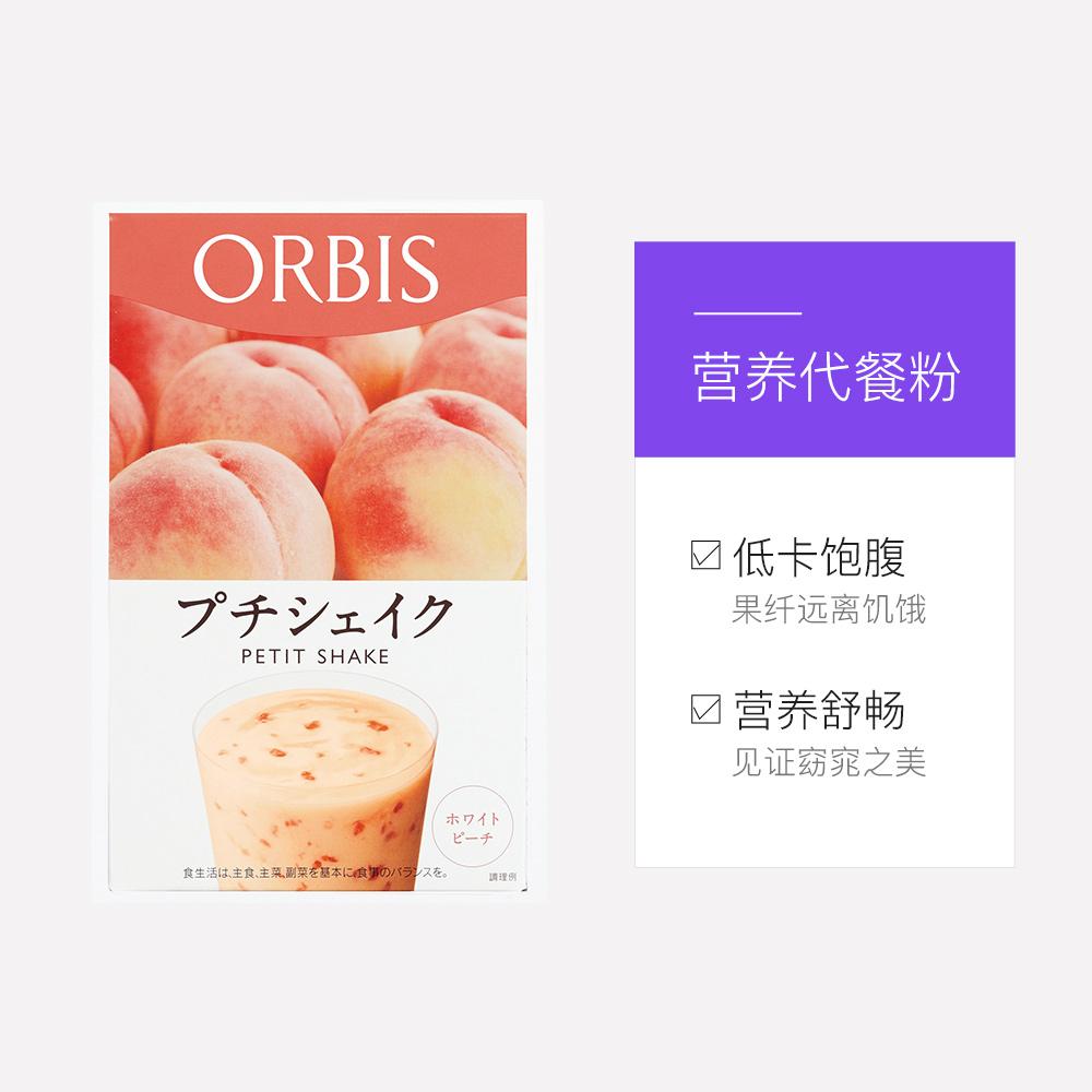 日本ORBIS/奥蜜思进口果味营养代餐奶昔饱腹低卡果味奶昔700g优惠券