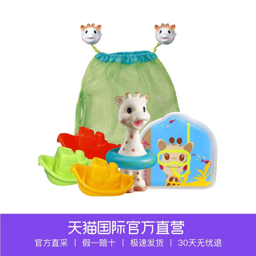 [淘寶網] 【直營】法國蘇菲長頸鹿洗澡沐浴沙灘戲水噴水玩具套裝
