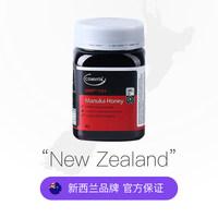 comvita康维他进口蜂蜜UMF10+蜂蜜500g麦卢卡天然新西兰原装进口 (¥379(券后))