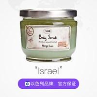 以色列Sabon进口死海盐磨砂膏去角质鸡皮提亮肤色清洁皮肤保湿 (¥255)