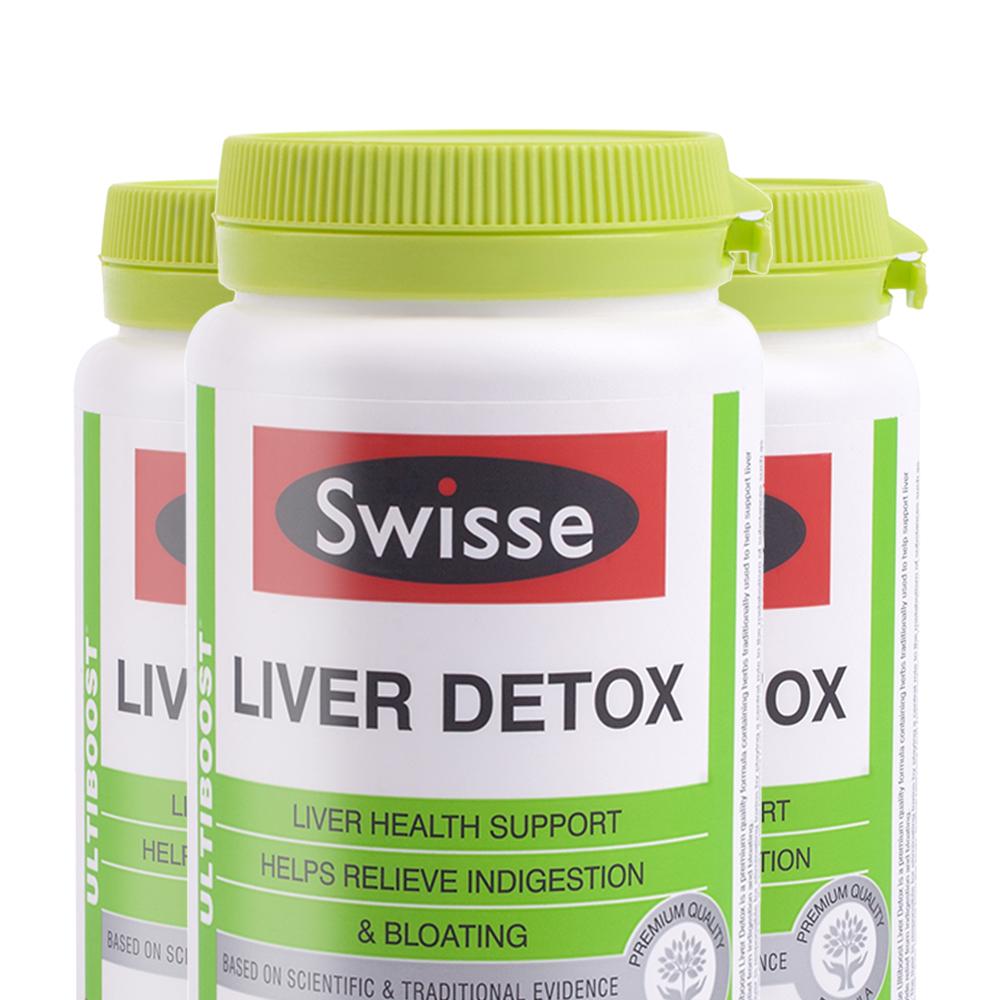 【直营】澳洲进口Swisse奶蓟草护肝宁120片解酒肝脏排毒*3瓶
