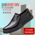 Electrician special insulated shoes men's high-voltage light 15/10KV power national grid breathable business cowhide shoes