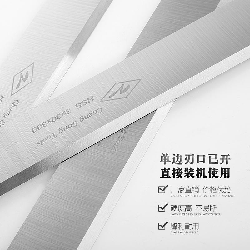 3*30*500/510平刨双面刨白钢电刨刀片 锋钢HSS高速钢木工压刨刀