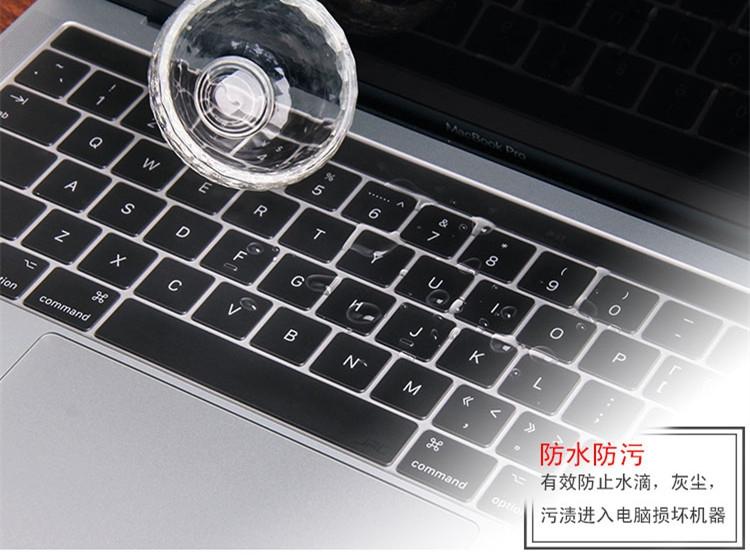 机械革命 s1 pro键盘膜防尘垫14英寸笔记本电脑屏幕钢化保护贴膜