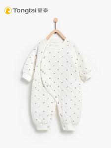 童泰新品新生儿衣服纯棉连体衣宝宝保暖内衣加厚婴儿爬爬服哈衣
