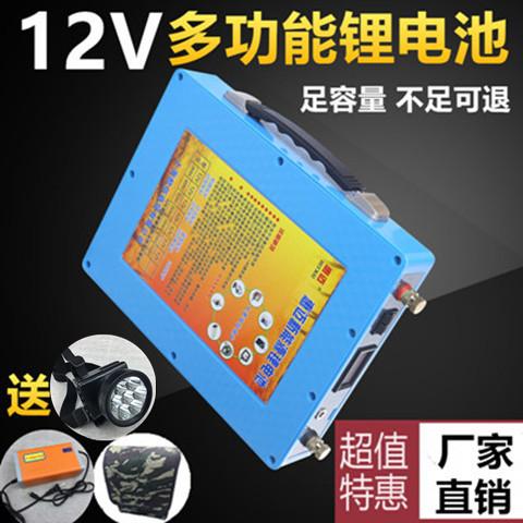 动力电瓶大容量逆变器氙气灯电源 60ah80ah100ah 伏大容 12V 锂电池