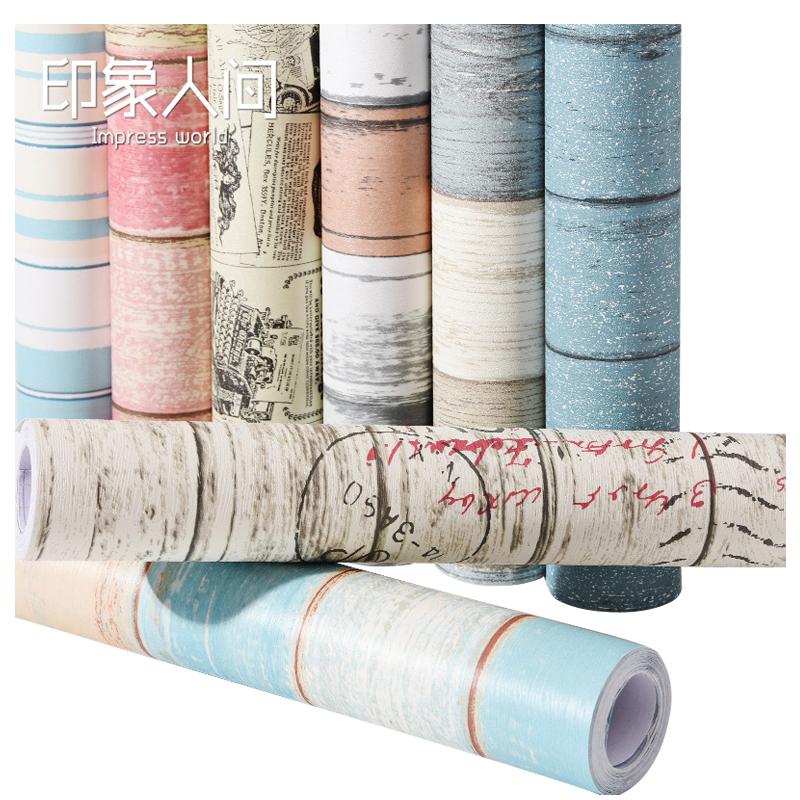 木紋墻紙大學生宿舍壁紙寢室溫馨女孩上下鋪臥室翻新貼紙 PVC 防水