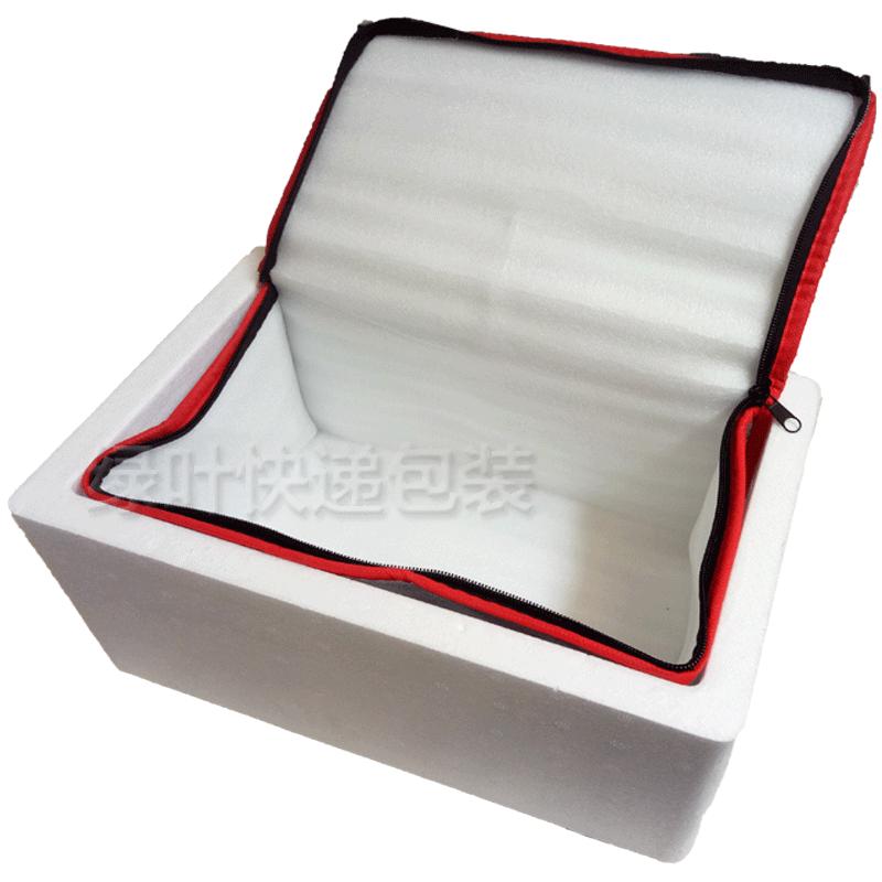 3号保温袋泡沫箱 双重保温 生鲜食品水果泡沫箱 保温袋有拉链