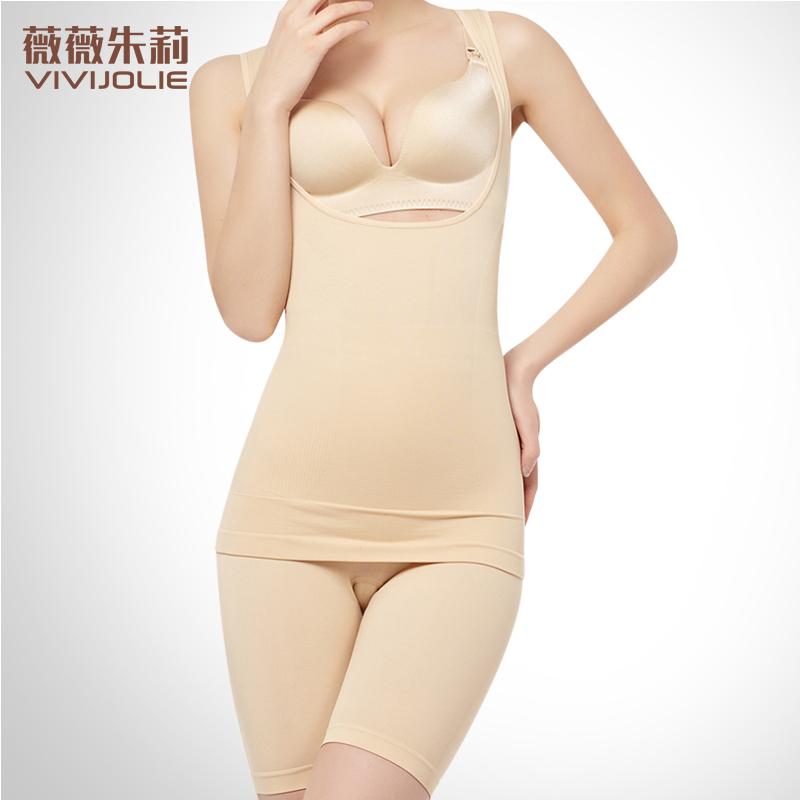 产后美体塑身衣分体套装收腹哺乳束腰提臀紧身内衣夏季瘦身束身衣