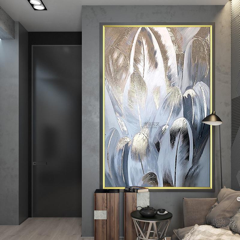 羽毛裝飾畫輕奢純手繪現代簡約油畫玄關過道走廊掛畫原創金箔定制