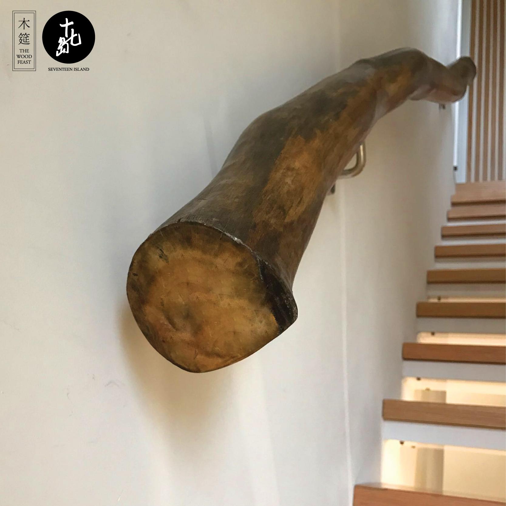 「木筵」原木实木原生态树枝扶手北欧木作日式扶手民宿楼梯扶手