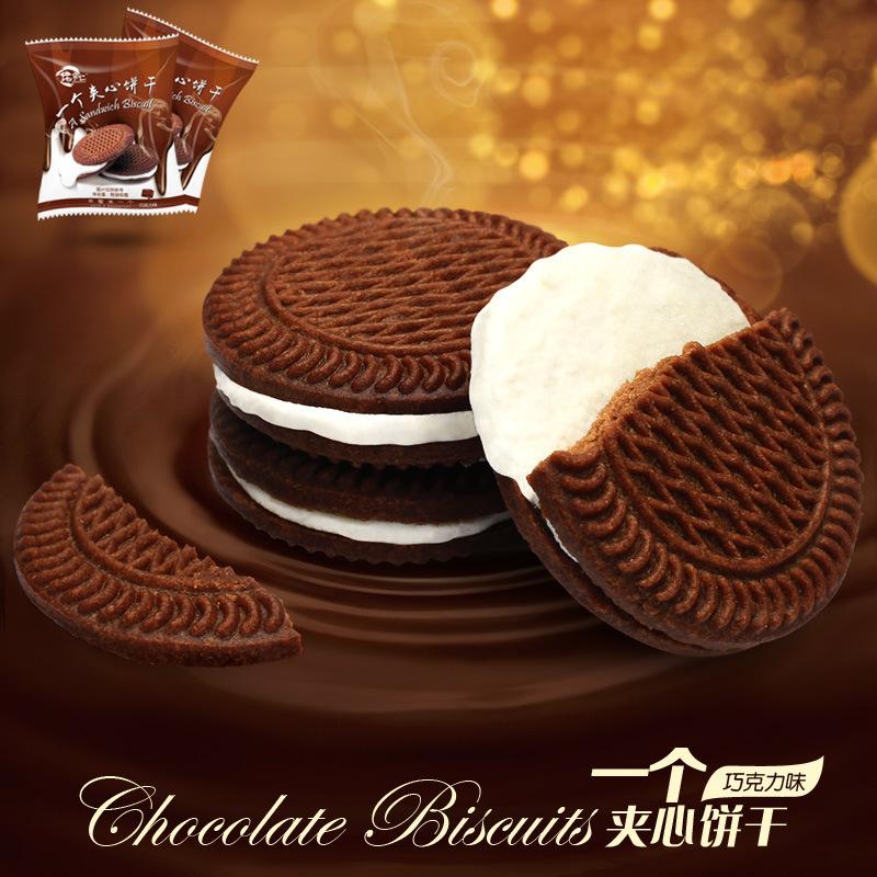 种口味绿油巧克力早餐办公点心 4 斤 5 佬食仁一个夹心饼干整箱