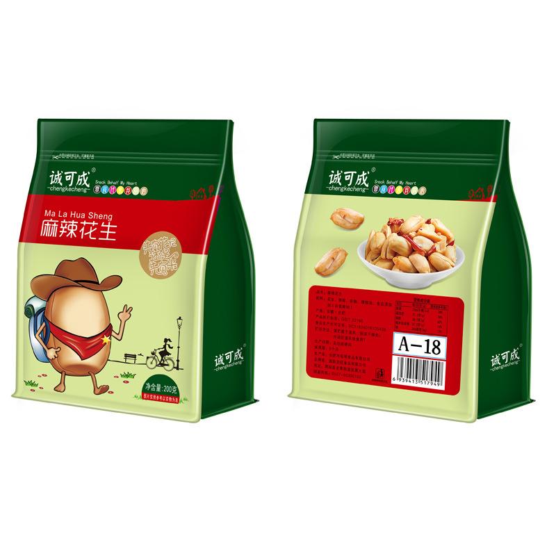 200g 山东特产酒鬼花生零食炒货花生米麻辣味休闲食品