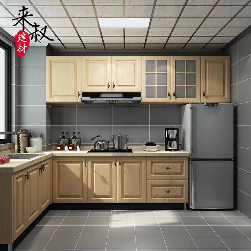 来叔北欧灰色卫生间瓷砖现代纯色仿古砖厨房洗手间阳台厕所地砖