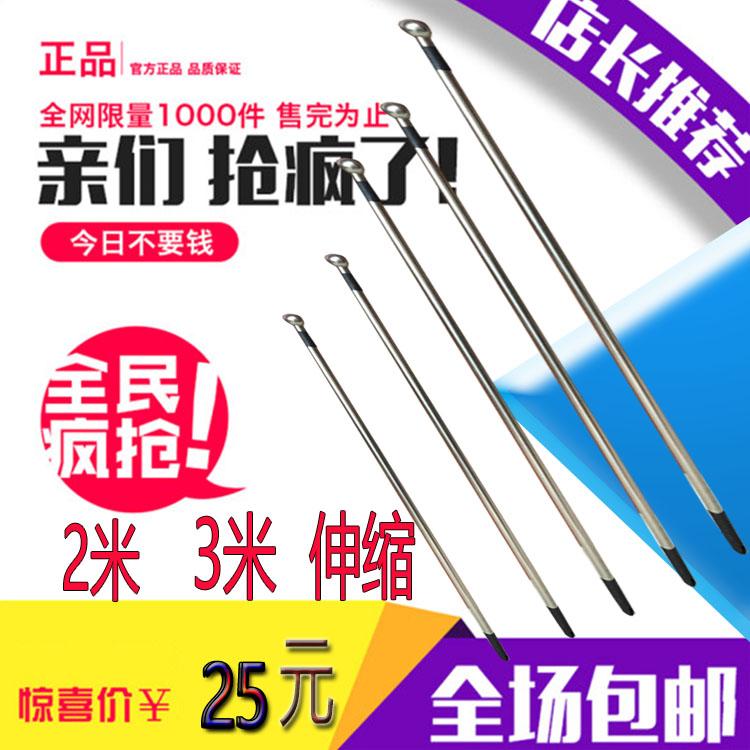 伸缩杆2米3米伸缩旗杆导游旗杆伸缩铝合金不锈钢旗杆3号4号旗定制