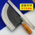 Special bone chopping knife Commercial bone chopping knife Household thickening bone chopping knife Butcher professional bone chopping axe Hand forged knife