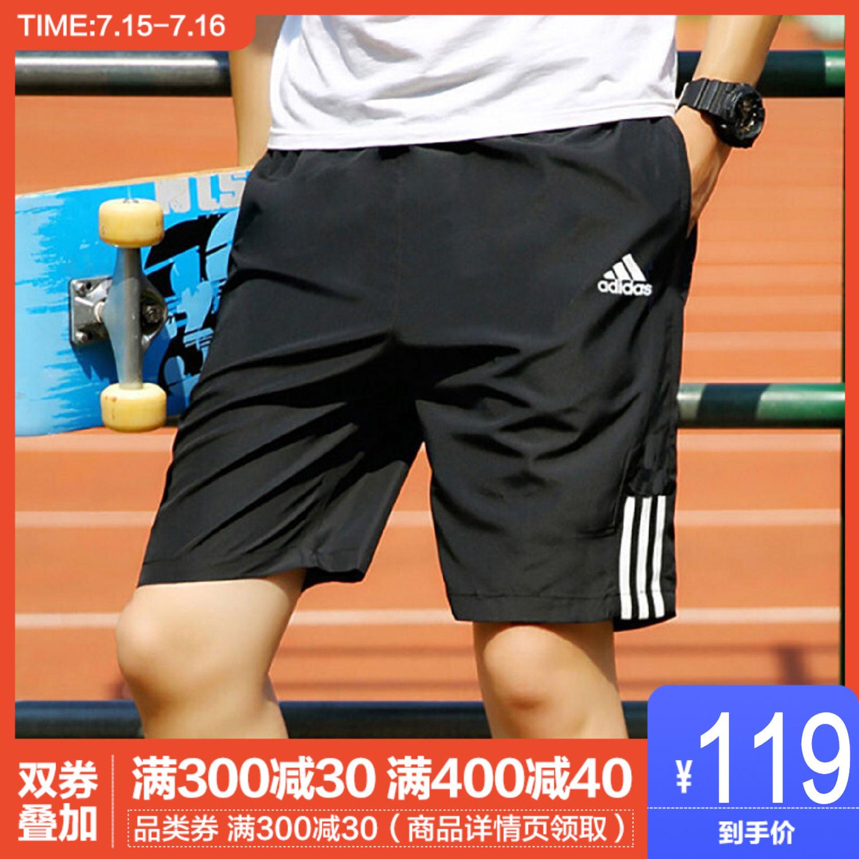阿迪達斯男褲運動短褲2019夏季健身訓練跑步休閒籃球運動褲D84687