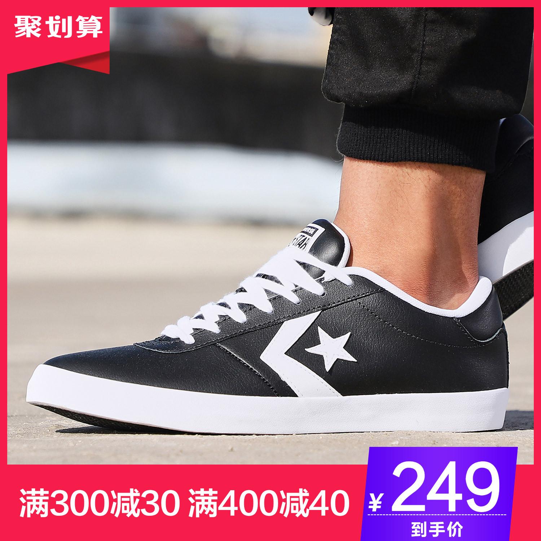 CONVERSE匡威男鞋女鞋板鞋新款星箭時尚低幫運動休閒鞋159797C