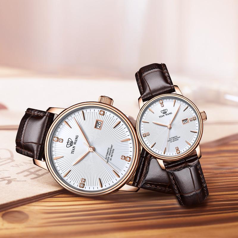 天王表手表正品自动机械表休闲男士手表时尚皮带女表情侣表51000