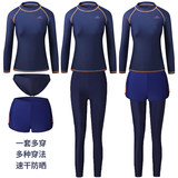 Korean split diving suit quick-drying zipper sunscreen jellyfish clothing men and women long-sleeved swimsuit surfing suit couple suit