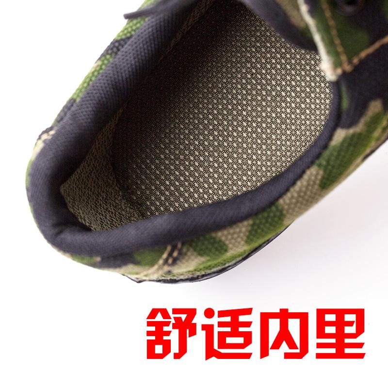 丛林迷彩鞋 解放鞋男军鞋07作训鞋低帮胶鞋帆布鞋工地耐磨劳保鞋