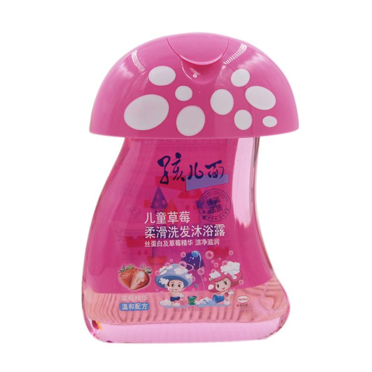 孩儿面儿童草莓柔滑洗发沐浴露270ml 宝宝温和无刺激洗沐二合一