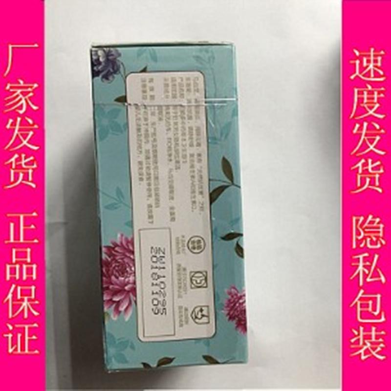 可爱多草本卫生湿巾成人私处护理独立包装女性洁阴抑菌20片*8盒