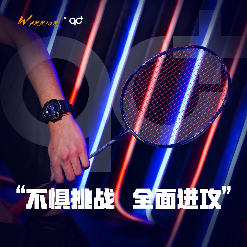 玖零加/羽毛球拍正品进攻型碳纤维全碳素单拍成人初学耐用型男女
