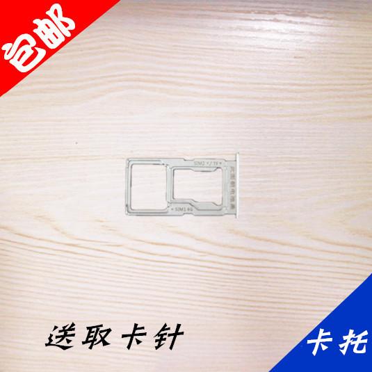 適用OPPO N5207 N3卡託卡槽 N5209手機SIM卡套卡槽 SD卡座 卡託 電話插卡配件