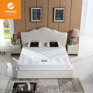 凤阳床垫 爱家 软硬两用 天然椰棕独立袋装弹簧床垫 薄厚两款