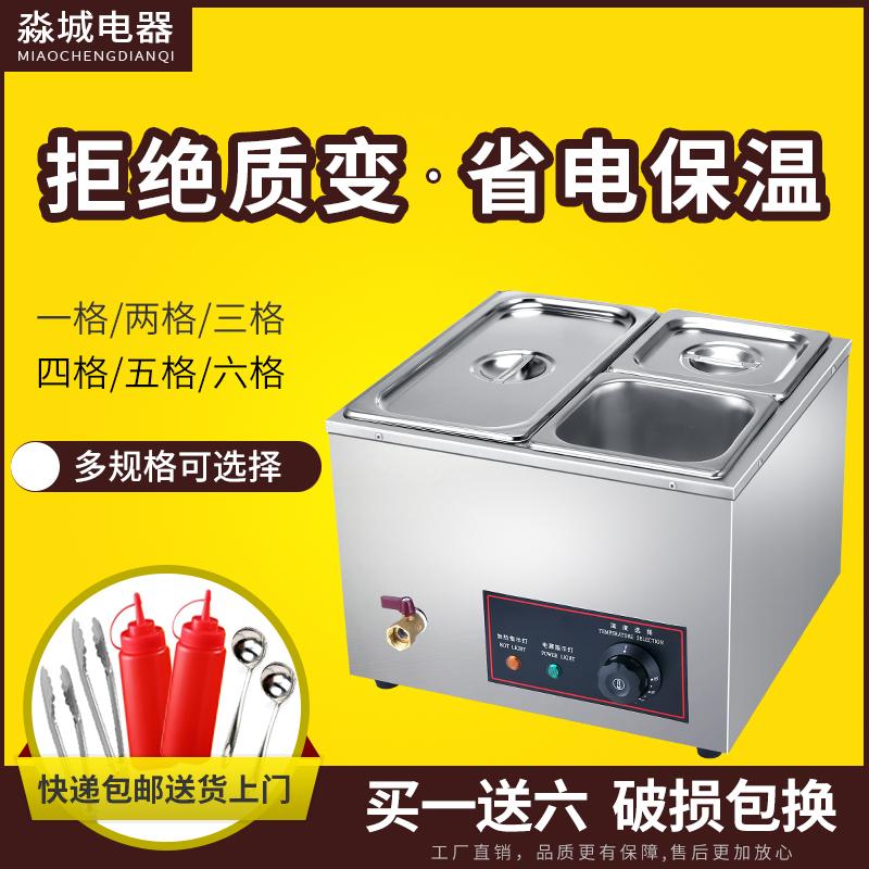 保温售饭台暖汤炉小型