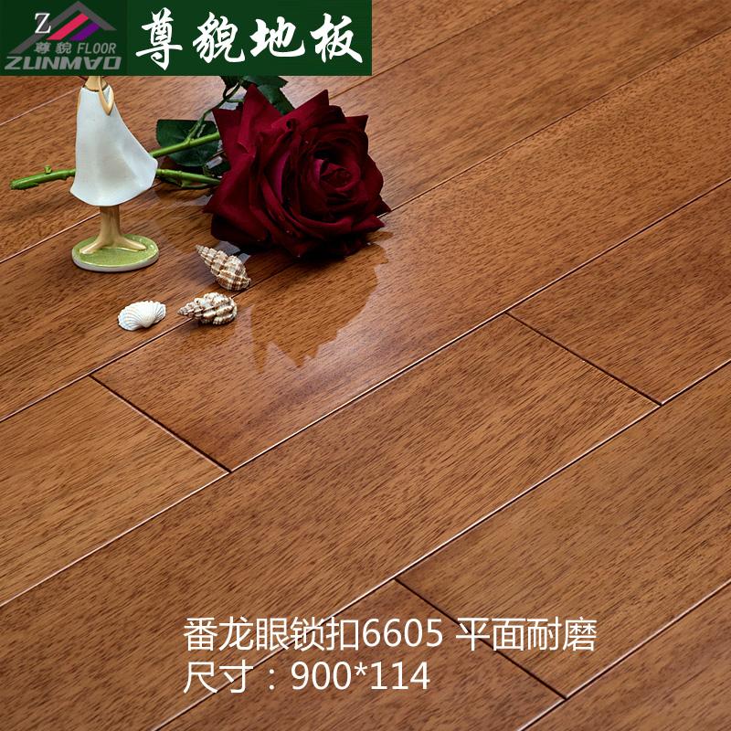 尊貌锁扣地板纯实木地板地暖番龙眼菠萝格橡木地板亚花梨柚木地板