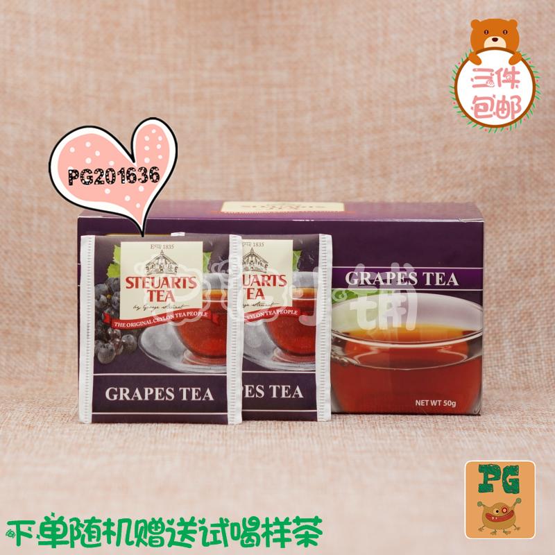 盒装 独立茶包 25 葡萄红茶 STEUARTS 锡兰红茶 斯里兰卡原装进口