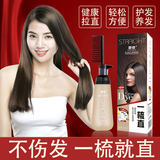 Straight hair cream, no clip, no pull, a comb of straightening softener, water, hair is soft and does not hurt the hair, ion iron, straight hair, straight bangs
