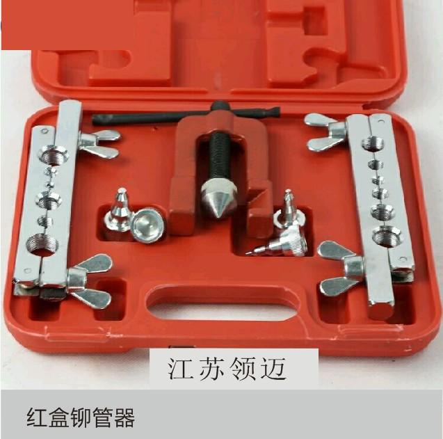 M5/6刹车铜管油刹车管铆管器刹车管接头 时代轻卡农用三轮车