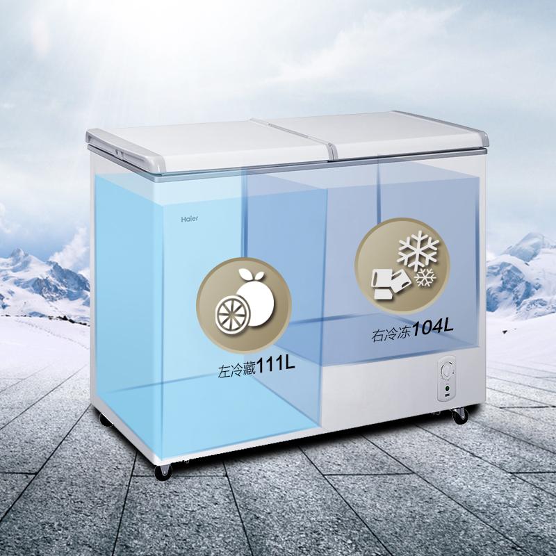 双温双箱冷藏冷冻柜家用节能冰柜小冷柜 215SEA FCD 海尔 Haier