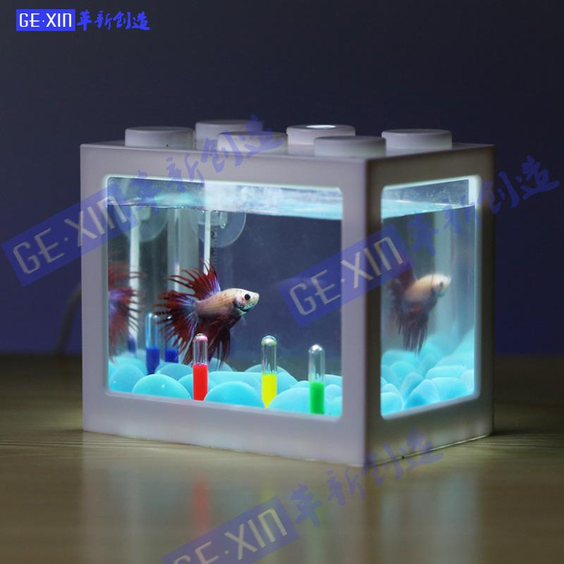 小型斗鱼缸观赏鱼缸迷你斗鱼杯超白桌面排缸透明造景瓶海藻水族箱