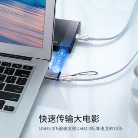 绿联 usb3.0转type-c数据线转接头公对母口安卓充电耳机转换器ipad pro通用苹果电脑mac air华为荣耀小米手机